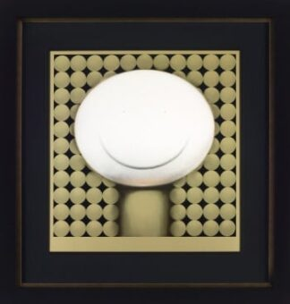Going for Gold, Framed Limited Edition Paper Print by Doug Hyde
